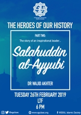 Salahuddin Poster - Heroes of Our History Part II