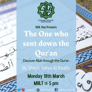 The One Who Sent Down The Qur'an