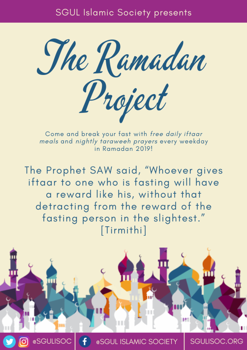 The Ramadan Project Poster