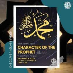 Character of the Prophet