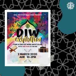 DIW Exhibition